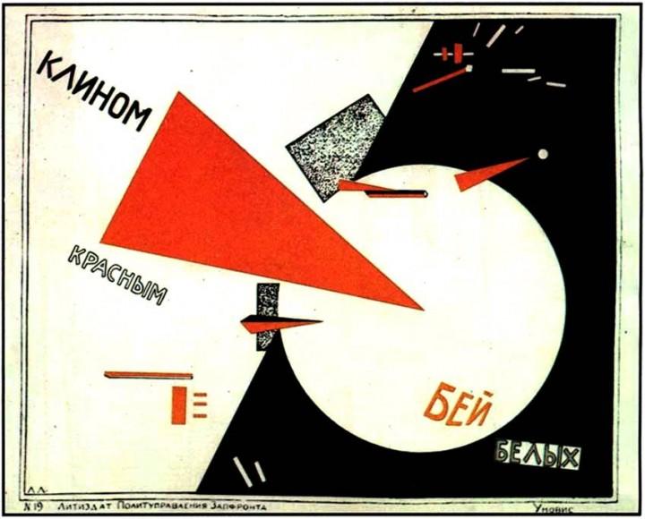 «Il cuneo rosso rompe il cerchio bianco» di El Lisickij.