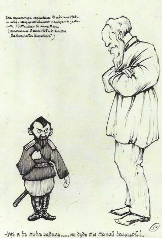 """Questa caricatura è stata disegnata nell'agosto 1908 prendendo spunto dal tentativo mancato di rinchiudere Lev Nikolaevič Tolstoj in monastero (pubblicata il 5 settembre 1908 su The Manchester Guardian). Lo zar si rivolge allo scrittore dicendo: """"Io ti rinchiuderei... se tu non fossi così grande!"""" (Collezione privata di Roberto Coaloa)."""