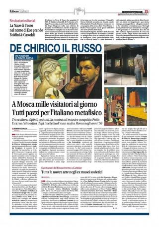 """Corrispondenza da Mosca di Roberto Coaloa. Dal quotidiano """"Libero"""", venerdì 16 giugno 2017."""